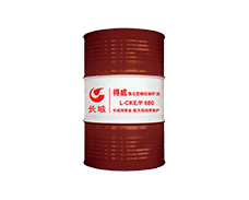 L-CKE/P极压型蜗轮蜗杆油