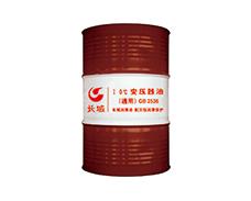 优德w88官网手机中文版登陆I型变压器油(通用)