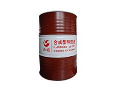 优德w88官网手机中文版登陆L-QC320合成型导热油