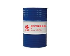液压支架乳化油ME15-4
